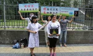 Gay 'conversion therapy', China protest